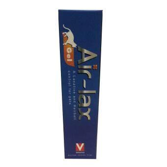 Air-lax ยาระบายในรูปแบบเจล สำหรับสุนัขและแมว (100g) x 1 กล่อง