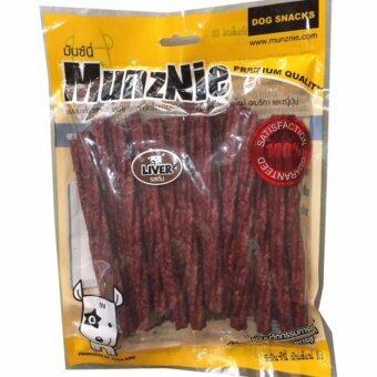 MUNZNIE (MS013 )ขนมสุนัข มันชี่เกลียว รสตับ 5 นิ้ว x 9-10 mm. ขนาดบรรจุ 25 ชิ้น (2 Unit)
