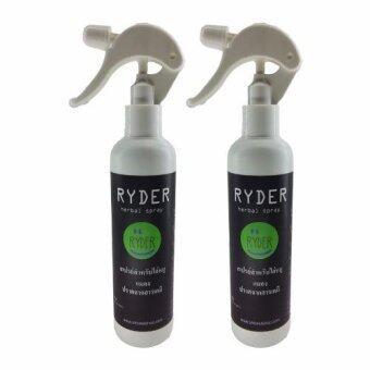 RYDER สเปรย์ไล่ตุ๊กแก x2