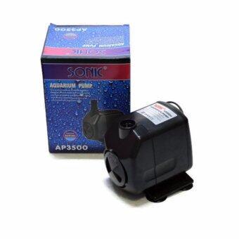 ปั้มน้ำขนาดกลาง 1200-10000 Sonic AP-3500