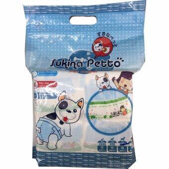 Sukina Petto ผ้าอ้อมสุนัข Size: SSS สำหรับ สุนัขน้ำหนัก 1.5-3 kg 15 ชิ้น/ห่อ