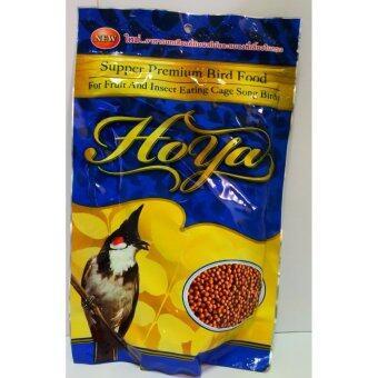 HOYA อาหารนกหัวจุกโฮย่า ขนาด 200 g จำนวน 1 ถุง