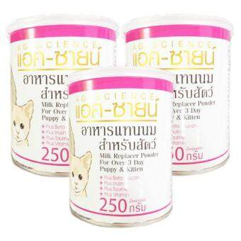 AG-Science Milk Replacer Powder for Over 3 Day Puppy&Kitten 250g (3 units) อาหารแทนนม แบบผง สำหรับ ลูกสุนัข ลูกแมว สัตว์เลี้ยง อายุ 3 วันขึ้นไป 250 กรัม (3 กระป๋อง)