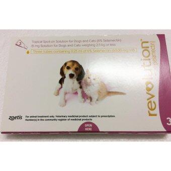 Revolutionลูกสุนัข-แมว น้ำหนักไม่เกิน 2.5 กก. (ชมพู) ยาหยดกำจัดเห็บหมัด ไร กันพยาธิหนอนหัวใจ (3 หลอด)