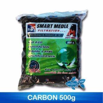 ้คาร์บอนกรองน้ำ บรรจุ 500g.