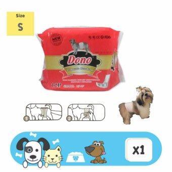 Dono โอบิสุนัข ผ้าคาดเอวสำหรับสุนัขตัวผู้ ป้องกันฉี่และผสมพันธุ์ size s รอบเอว12-19นิ้ว จำนวน12ชิ้น (1แพ็ค)