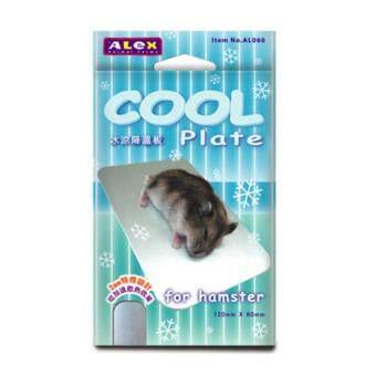 Alex Cool Plate แผ่นอลูมิเนียมเก็บความเย็นสำหรับหนูแฮมเตอร์ ขนาด120mm. x 80mm.