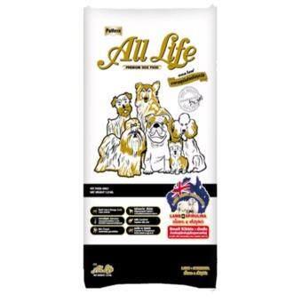 All Life อาหารสุนัข ออลไลฟ์ รสเนื้อแกะ และ สไปรูลิน่า สำหรับสุนัข ที่เป็นภูมิแพ้ หรือแพ้เนื้อสัตว์ชนิดอื่นง่าย ขนาด 10 กก. (เม็ดเล็ก) จำนวน 1 ถุง
