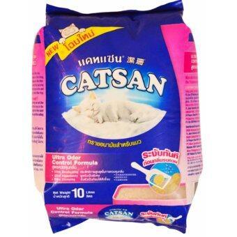 CATSAN ทรายแมวอัลตร้าสูตรควบคุมกลิ่น - ขนาด 10 ลิตร