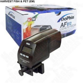 เครื่องให้อาหารปลา Dophin AF 012 Lcd Auto FEEDER