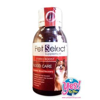 Pet Selectอาหารเสริม หมาแมว บำรุงเลือด เหมาะกับเมื่อตั้งท้อง หรือให้นมลูก และหลังผ่าตัด100 ml.