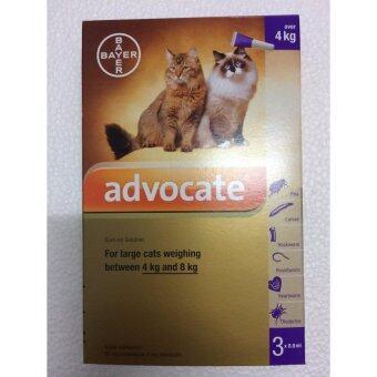 advocate แอดโวเคทแมว น้ำหนักมากกว่า 4 kg สีม่วง 0.8ml/หลอด (3หลอด)