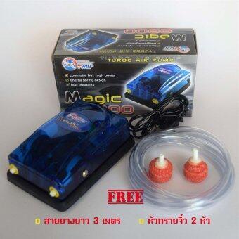 ปั้มลม ปั้มออกซิเจน 2 ทาง Magic 8800 แถมฟรีสายยางและหัวทรายจิ๋ว