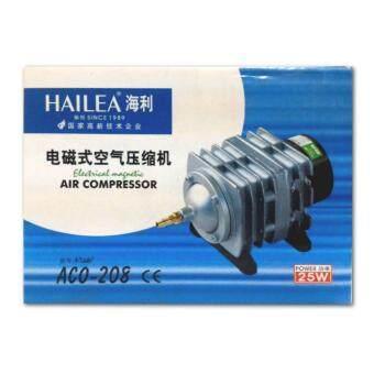 ปั้มลมลูกสูบ Hailea ACO-208