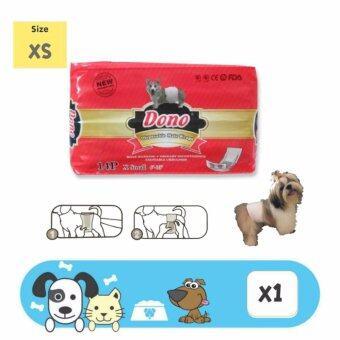 Donoโอบิสุนัข ผ้าคาดเอวสำหรับสุนัขตัวผู้ ป้องกันฉี่และผสมพันธุ์ size xs รอบเอว6-13นิ้ว จำนวน14ชิ้น
