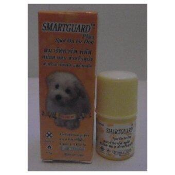 SMARTGUARD ยาหยอดกำจัดเห็บ หมัด สุนัข นน. 2-10 กิโลกรัม จำนวน 1 ขวด