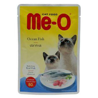 ME-O Pouch Ocean Fish มีโอ อาหารแมวชนิดเปียกสำหรับแมวทุกสายพันธุ์ สูตรปลาทะเล ขนาด 80กรัม 10ซอง
