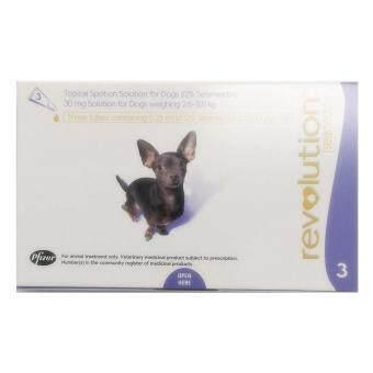 Revolution ยาหยอดกำจัดเห็บ หมัด สุนัข น้ำหนัก 2.6-5.0kg บรรจุ 3 หลอด