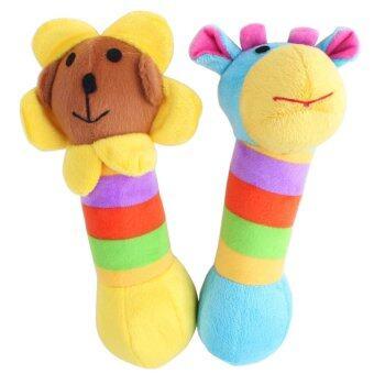 pet toy ของเล่นสุนัข 2-cuties 20 cm.