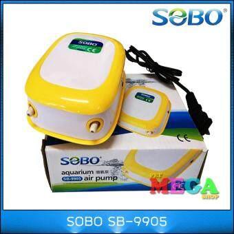 ปั๊มลม SOBO SB-9905 (ขาวเหลือง) ลม2ทาง ปั๊มออกซิเจน