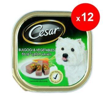 Cesar Bulgogi & Vegetable 100g x12 ซีซาร์รสบุลโกกิและผัก ขนาด100กรัม จำนวน12ถาด