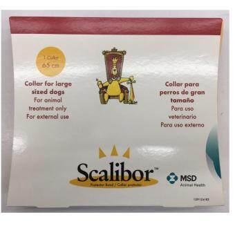 MSD Scalibor ปลอกคอกำจัดเห็บหมัด สำหรับสุนัข ยาว 65cm จำนวน 1 เส้น ( 3 units )