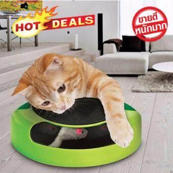 ของเล่นแมว วงล้อ จับหนู ลับเล็บแมว Catch The Mouse Cat Toy สีเขียว ของเล่นสัตว์เลี้ยง