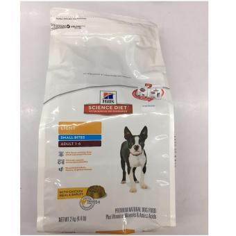 Hill's Light Small Bites อาหารสุนัขโต ควบคุมน้ำหนัก เม็ดเล็ก 2kg