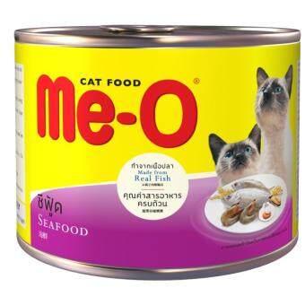 Me-O Seafood อาหารแมวชนิดเปียกสำหรับแมวทุกสายพันธุ์ สูตรซีฟู้ด 185กรัม 3 กระป๋อง