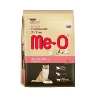 Me-O Gold Indoor Adult Cat Food 1.2Kg.- มีโอ โกลด์ สูตรแมวโตเลี้ยงในบ้าน อายุ 1 ปีขึ้นไป ขนาด 1.2 กิโลกรัม