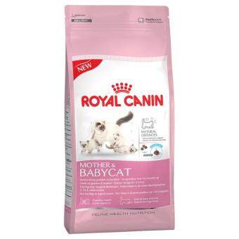 Harga Royal Canin first agemother& BABYCAT34 2KG