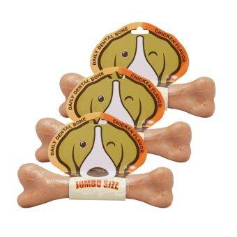 Daily Dental Bone กระดูกขัดฟันสุนัข รสเนื้อไก่ ขนาดจัมโบ้ ยับยั้งคราบแบคทีเรียและหินปูน (175g.)