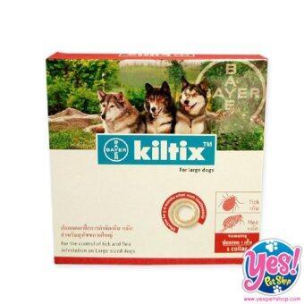 kiltix คิลทิกซ์ ปลอกคอสุนัขกำจัดเห็บ หมัด size L ยาวไม่เกิน 70 ซม