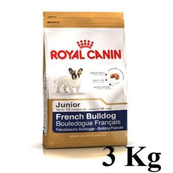 Royal Canin French Bulldog Junior 3Kg อาหารสุนัขแบบเม็ด สำหรับลูกสุนัขพันธุ์เฟรนซ์บลูด๊อก ช่วงหย่านม – 12 เดือน ขนาด 3กิโลกรัม
