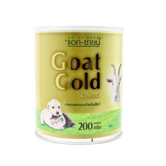 AG-Science Gold แอคซายน์ นมแพะผง สำหรับลูกสุนัข ขนาด 200g