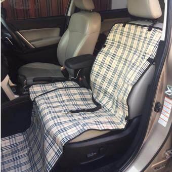 Smartshopping ผ้าคลุมเบาะรถยนต์สำหรับสุนัข เบาะหน้า (สีครีม ลายสก๊อต)