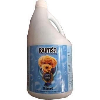 Chaingard Anti Tick & Flea Small Dog Shampoo 3.8 L. เชนการ์ด แชมพูสุนัขเล็ก ป้องกันและกำจัด หมัด เห็บ 3.8 ลิตร