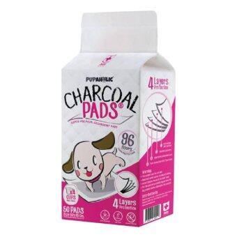 Charchol Pads แผ่นรองซับ สำหรับสัตว์เลี้ยง ขนาด 60x45 ซม. จำนวน 50 ชิ้น แถมฟรี ขนาด 60x45cm จำนวน 1 แผ่น มูลค่า 10 บาท