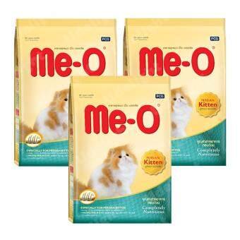 Me-O (Meo) Persian Kitten Food 1.1Kg (3 bags) มีโอ อาหารลูกแมว แมวเปอร์เซีย 1.1กก. (3 ถุง)