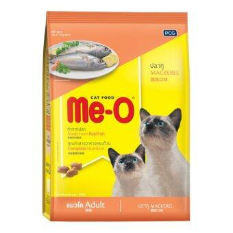 Me-O Mackerel 3 Kgs. X 3 Units มีโอ อาหารแมว(แบบเม็ด) สำหรับแมวโต รสปลาทู อายุ 1 ปีขึ้นไป ขนาด 3 กิโลกรัม จำนวน 3ถุง