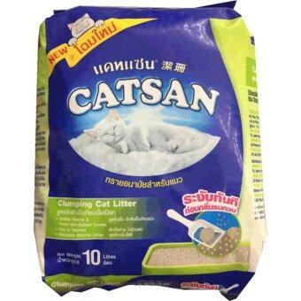 CATSAN ทรายแมว สูตรจับตัวเป็นก้อนเมื่อเปียก - ขนาด 10 ลิตร