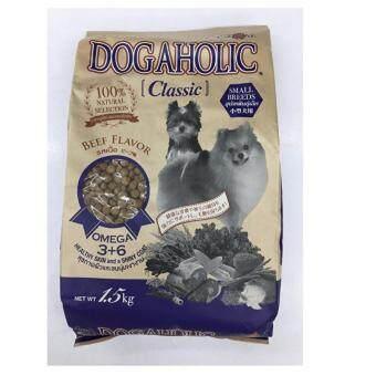 Dogaholic สุนัขโต พันธุ์เล็ก รสเนื้อวัว ขนาด 1.5กก.