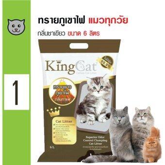 King Cat ทรายแมวภูเขาไฟ กลิ่นชาเขียว สูตรจับตัวเป็นก้อนง่าย ฝุ่นน้อย สำหรับแมวทุกวัย ขนาด 6 ลิตร