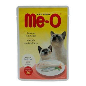 Me-O Pouch Tuna and Whitefish อาหารแมวชนิดเปียกสำหรับแมวทุกสายพันธุ์ สูตรปลาทูน่าและปลาเนื้อขาว ขนาด 80กรัม 24ซอง