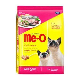Me-O Gourmet 2.8 Kgs. X 2 Units มีโอ อาหารแมว(แบบเม็ด) รสโกเม่ สำหรับแมวโต อายุ 1 ปีขึ้นไป ขนาด 2.8 กิโลกรัม จำนวน 2ถุง