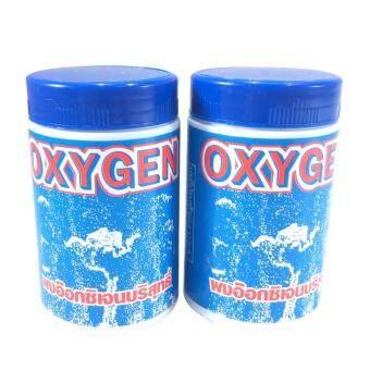 E.F.W. OXYGEN ผงอ๊อกซิเจนบริสุทธิ์ แอสซี ออกซิเจน สำหรับเคลื่อนย้ายปลา ไฟดับ ให้อากาศปลา ตู้ปลา ขนาดเล็กและขนาดใหญ่ For moving fish power off fish tank(50g) x2