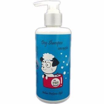 Dog Shampoo แชมพูสุนัข ขนนุ่มลื่น กำจัดหมัด ขนาด 250 CC. 1 ขวด