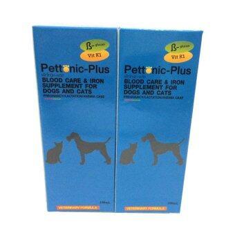 Pettonic-Plus วิตามินบำรุงเลือด สำหรับสุนัขและแมว 100 ml x 2 ขวด