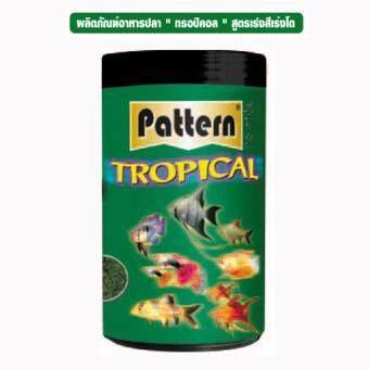 TROPICAL อาหารปลาเล็กทุกชนิด ขนาด 50 กรัม จำนวน 1 ขวด