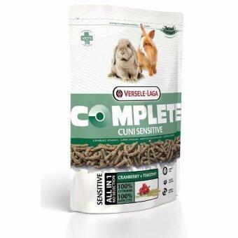 VERSELE-LAGA Cuni Sensitive Completeอาหารกระต่ายแบบแท่ง1.75kg